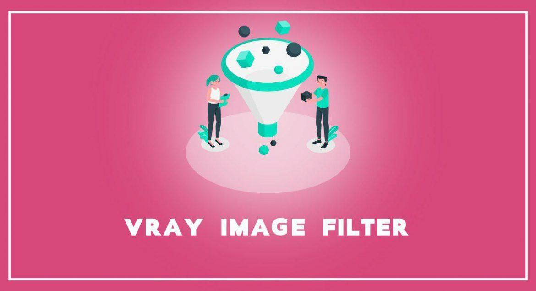 ایمیج فیلتر های ویری