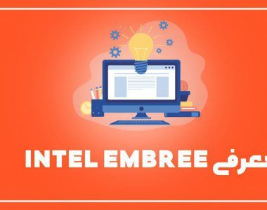Intel embree